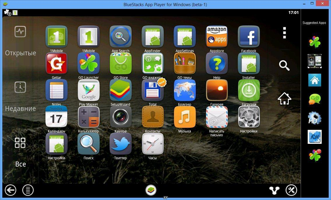 bluestacks full version download